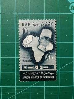 [贈品]1962 阿拉伯聯合共和國 卡薩布蘭卡憲章簽訂一週年紀念 新票一套
