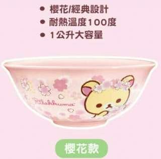 🚚 拉拉熊陶瓷碗
