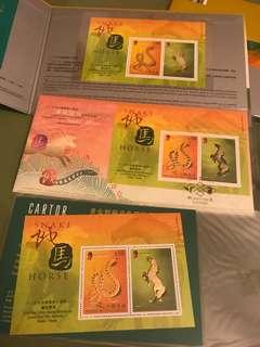 十二生肖金銀郵票 靈蛇駿馬一套(套摺、紀錄封、小型張)