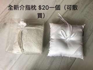 婚後物資 - 介指枕