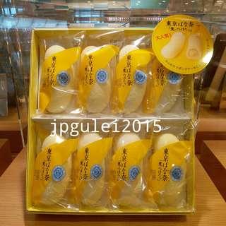 東京代購 東京香蕉蛋糕 Tokyo banana 多款