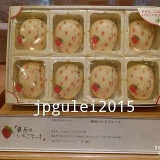 東京代購 草莓雪紡蛋糕 Tokyo banana cake