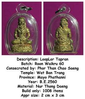 Thai Amulets Loop Tapran