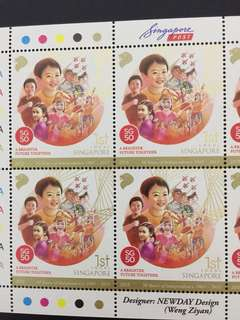 SG50 Stamps 1st local 50 years of independence