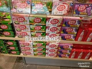 東京代購 kit Kat 多款口味 一盒有10小盒