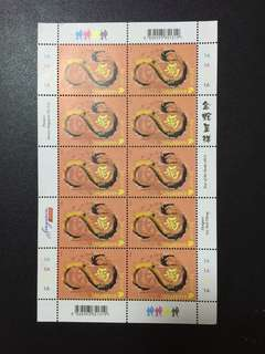 Singapore Stamps Year of Snake 2013