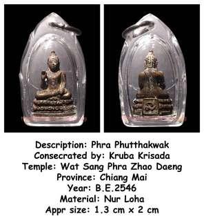 Thai Amulets Phra Phutthakwak by Kruba Krisada