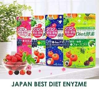 ISDG Diet Enzyme