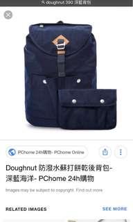 Doughnut背包 現貨