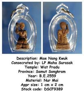 Thai Amulets Mae Nang Kwuk by LP Maha Surasak
