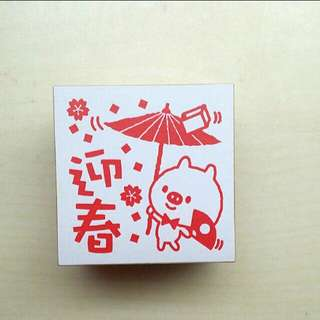 LIMITED EDITION RARE Tokyo DAISO Stamp, 3.9 cm x 3.9 cm