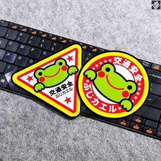 PO - frog car stickers