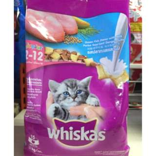 Whiskas cat food 1.1kg