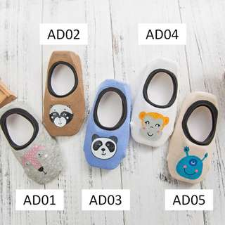 [INSTOCK] CUTE ANIMAL DESIGNS WITH ANTI-SLIP + HEEL GRIP SOCKS FOR TODDLERS AND KIDS 1-6 YEARS OLD
