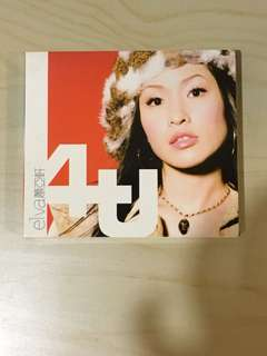 蕭亞軒4U
