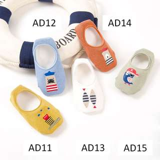 CUTE DESIGNS WITH ANTI-SLIP + HEEL GRIP SOCKS FOR TODDLERS AND KIDS 1-6 YEARS OLD