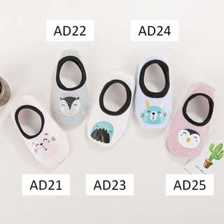 [INSTOCK] CUTE DESIGNS WITH ANTI-SLIP + HEEL GRIP SOCKS FOR TODDLERS AND KIDS 1-6 YEARS OLD