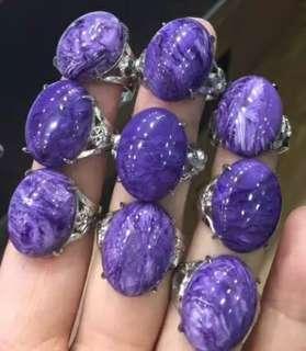 紫雲母戒指 15x20mm 200元