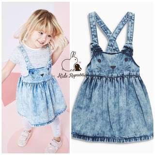 KIDS/ BABY - Skirt