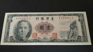 1961 Taiwan 1 dollar UNC