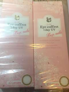 Eye coffee 1 Days UV 10 對