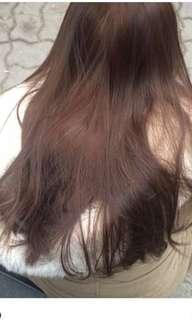 🚚 Kool Hairdye