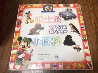 迪士尼歡樂小百科 連CD~國語