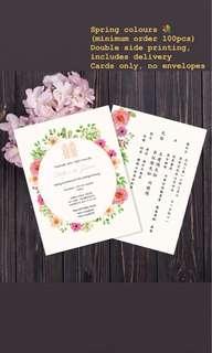 Wedding Card - Spring Colours