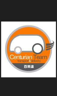 Courier & Delivery Services