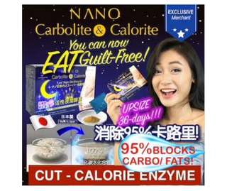 Nano carbolite carb blocker (made in Japan)