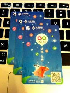 〖三連號〗香港中國移動 八達通 特別紀念版 China Mobile MyLink Octopus Card