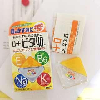Japanese Eyedrops (Minty)