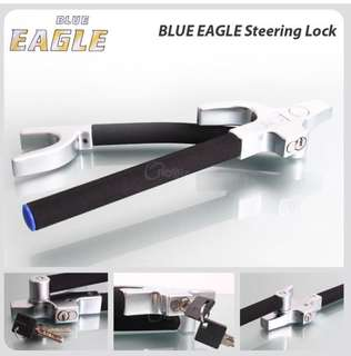 BLUE EAGLE STEERING LOCK