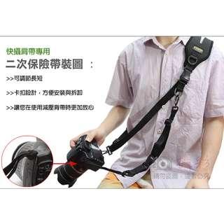 二次保險帶 分離式快攝手專用保險帶 加強防護帶 雙重保護 快攝手背帶QUICK STRAP 減壓背帶配件 現貨