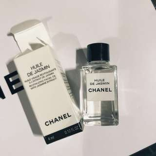 CHANEL 經典茉莉花精萃油 Jasmine Facial oil 4ml