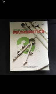 New Syllabus Mathematics 7th Edition Shinglee year sec 3