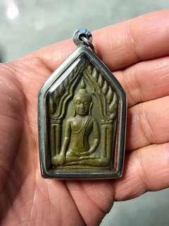 Luang Ta Boonar - Phra Khun Paen - Thai Amulet.