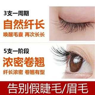 Fast Powerful Healthy Beauty Makeup face care eye care onger slender makeup eyelash growth serum 28 days enhancer mascara