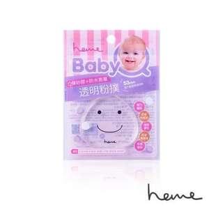 Heme Baby Q Transparent Puff