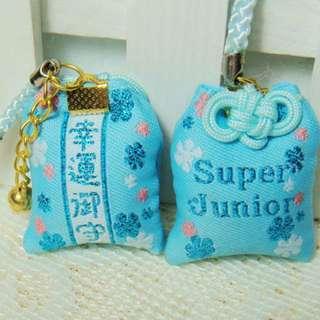 Super Junior 幸運禦守 1個