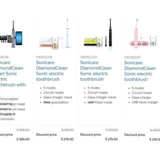 Philips Sonicare DiamondClean Sonic electric toothbrush