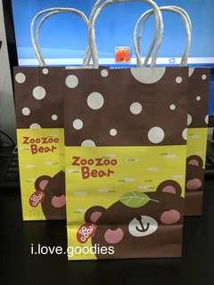 Yellow bear Kraft bag, paper bag, goody bags packages, door gift carrier