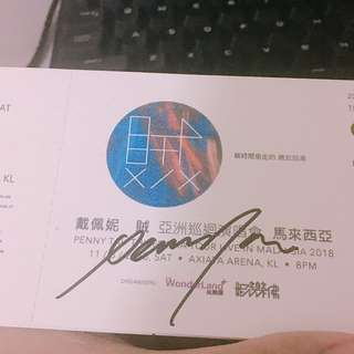 Penny Tai Concert 賊 with Signature