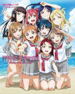 Aqours First Fan Book