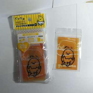 gudetama mini zip top bag