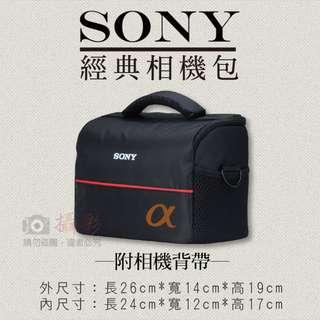 索尼 Sony 經典相機包 一機二鏡 1機2鏡 側背斜背單肩背 可手提攜帶方便 防潑水 單眼 類單眼適用 副廠