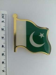 Pakistan 🇵🇰 flag badge