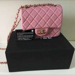 Chanel Handbag Pink square