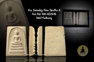 Pra Somdej Pim Sentho B Roi Pee BE2515 Wat Rakang