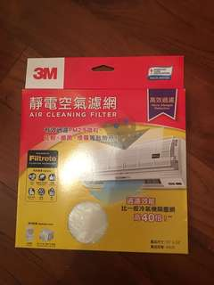 3M Air Cleaning Filter 静电空气滤网(全新未拆封)